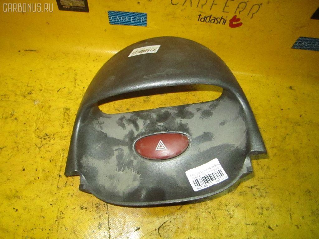 Кнопка аварийной остановки PEUGEOT 206 2AKFW Фото 1