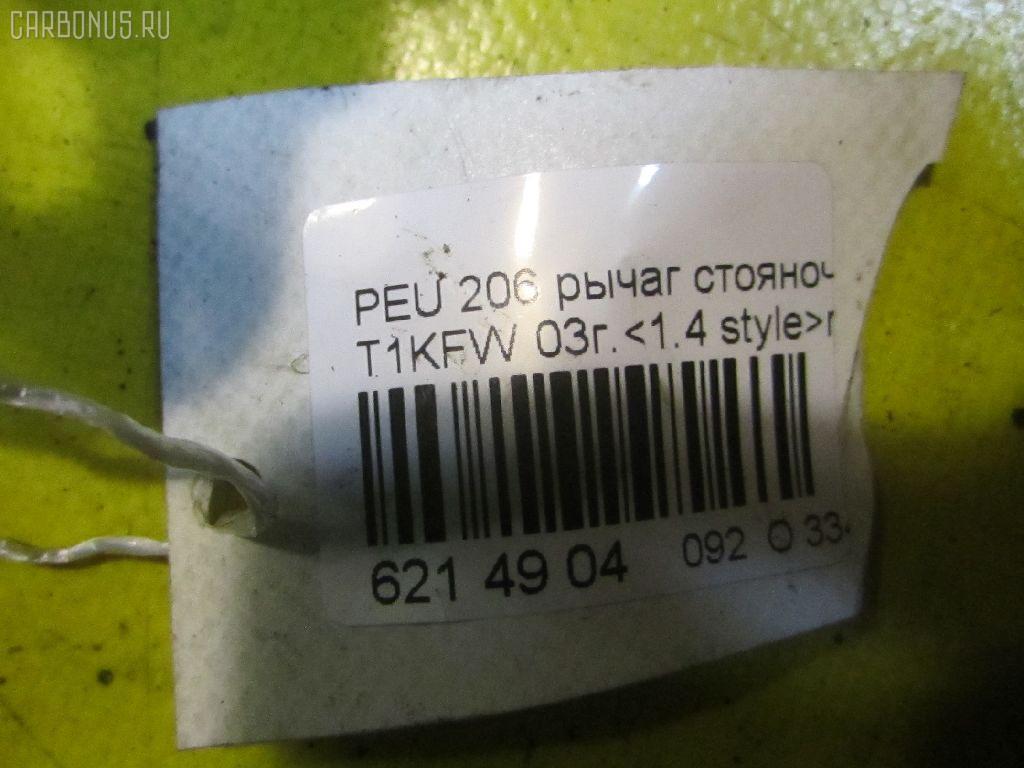 Рычаг стояночного тормоза PEUGEOT 206 2AKFW Фото 3