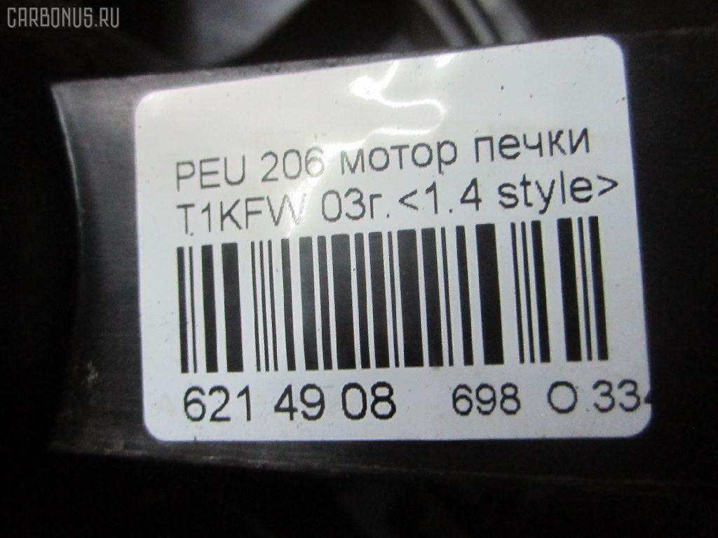 Мотор печки PEUGEOT 206 2AKFW Фото 3