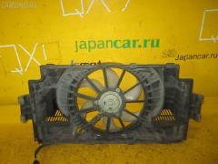 Вентилятор радиатора кондиционера Nissan Caravan VWE25 ZD30DD Фото 2