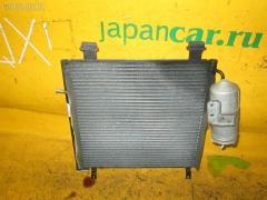 Радиатор кондиционера SUZUKI KEI HN12S F6A-T Фото 1