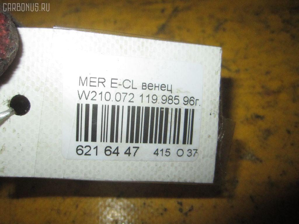 Маховик MERCEDES-BENZ E-CLASS W210.072 119.985 Фото 3
