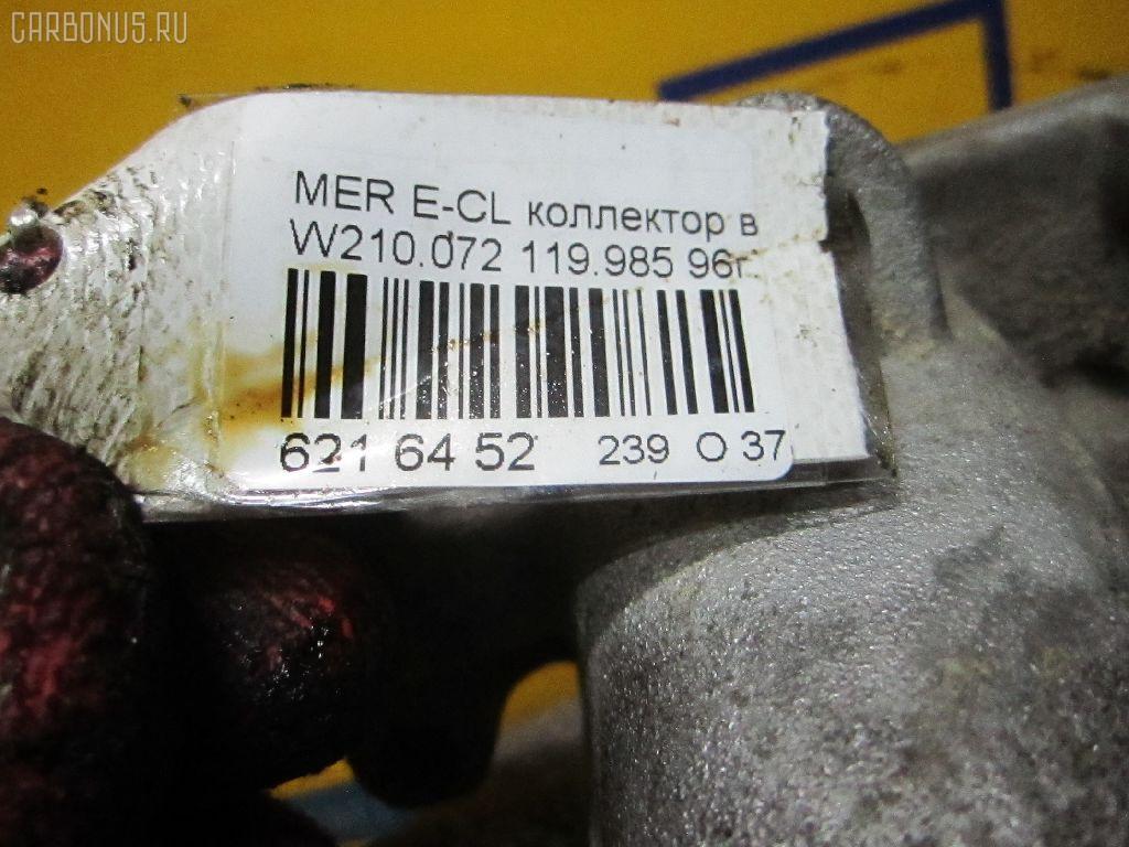 Коллектор впускной MERCEDES-BENZ E-CLASS W210.072 119.985 Фото 5