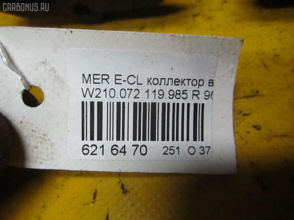 Коллектор выхлопной MERCEDES-BENZ E-CLASS W210.072 119.985 Фото 3