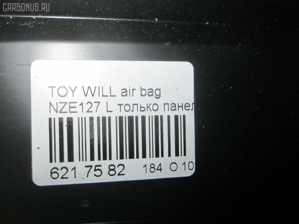 Крышка air bag TOYOTA WILL VS NZE127 Фото 3