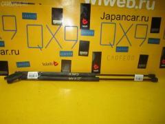 Амортизатор двери Mitsubishi Colt Z25A Фото 1
