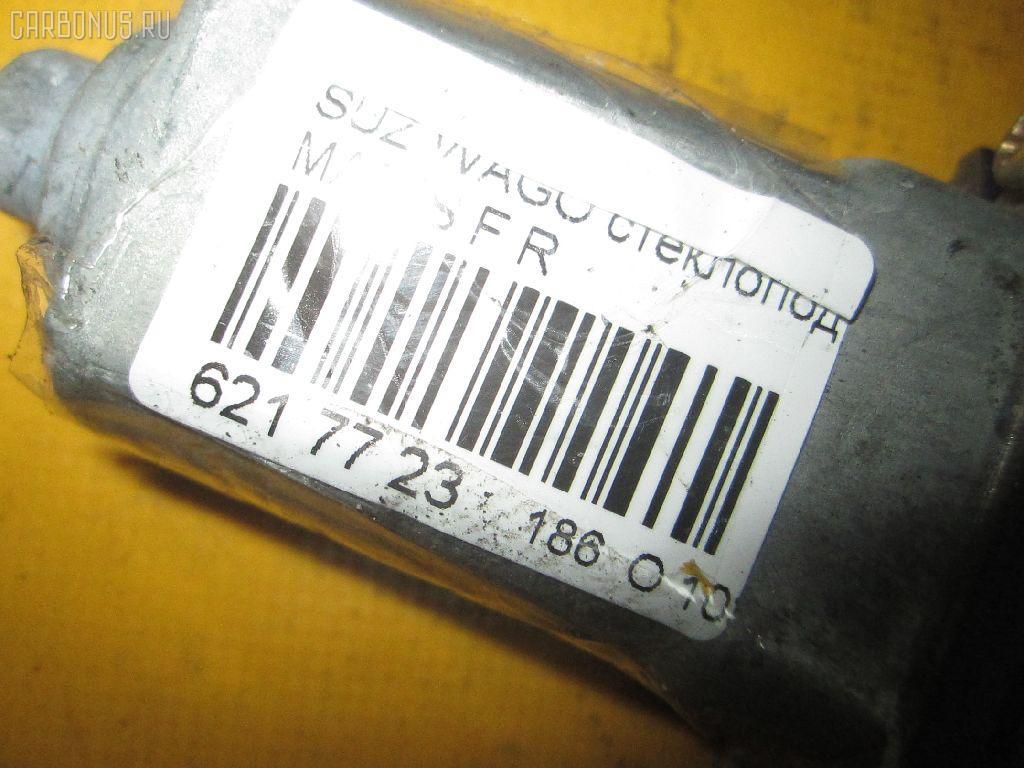 Стеклоподъемный механизм SUZUKI WAGON R SOLIO MA34S Фото 2