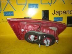 Стоп-планка Mitsubishi Galant fortis CY4A Фото 2