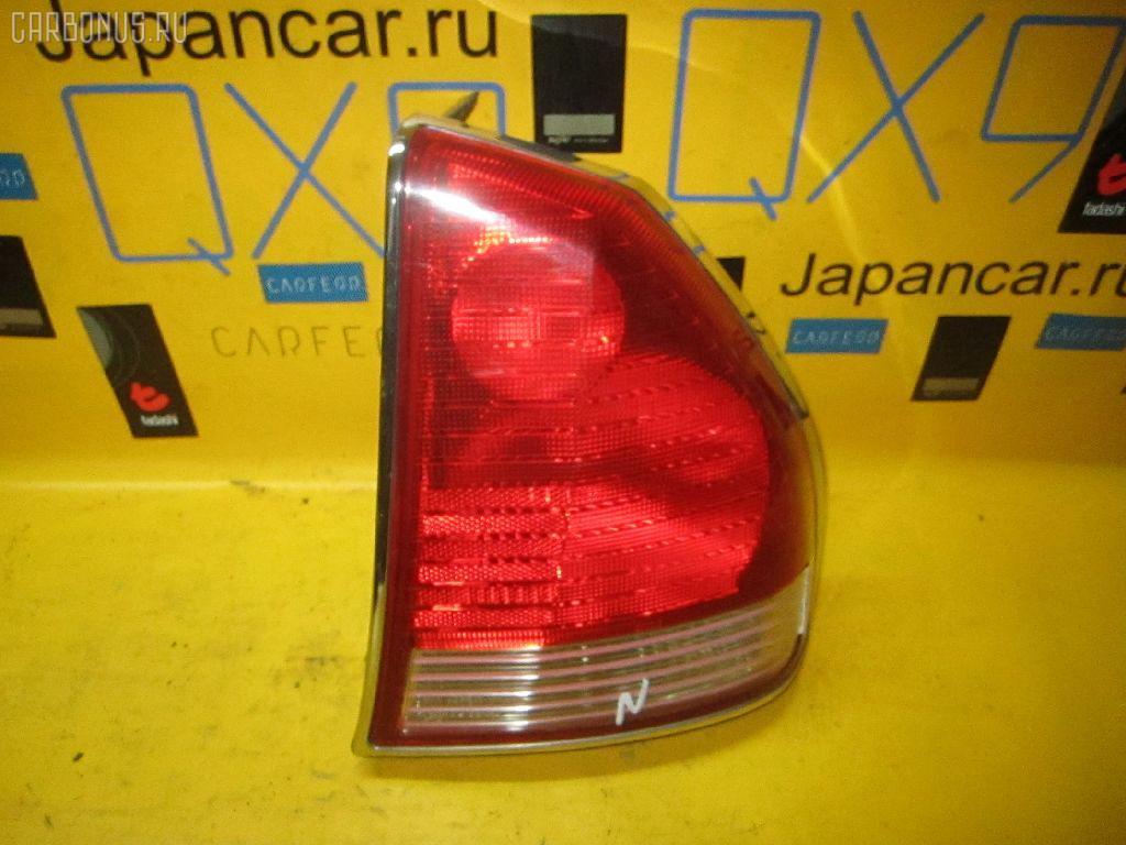 Стоп Mitsubishi Diamante F31A Фото 1