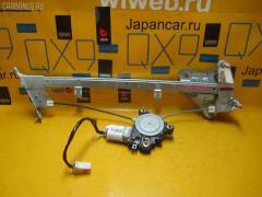 Стеклоподъемный механизм MITSUBISHI DIAMANTE WAGON F36W Фото 1
