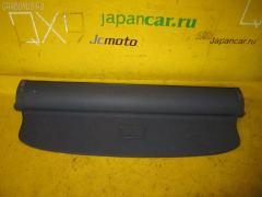 Шторка багажника AUDI A4 AVANT 8EBFB Фото 2