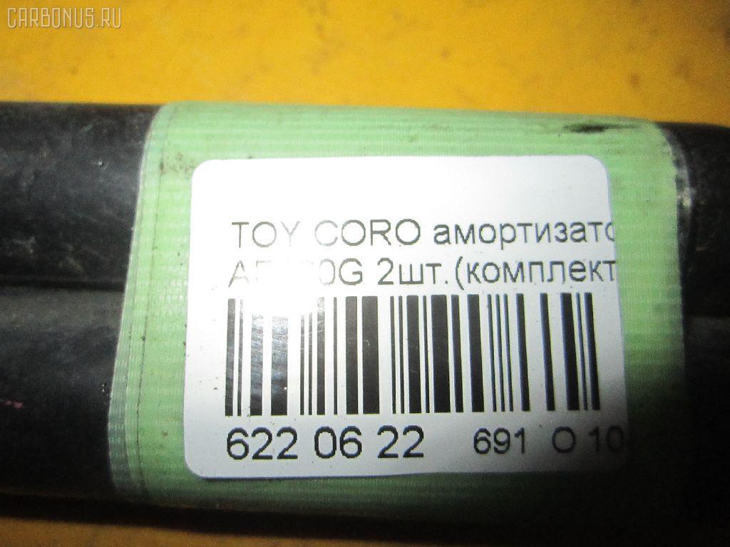 Амортизатор двери TOYOTA COROLLA WAGON AE100G Фото 2