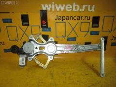 Стеклоподъемный механизм Toyota Crown GRS180 Фото 1