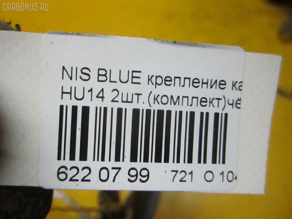 Крепление капота NISSAN BLUEBIRD HU14 Фото 2