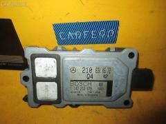 Датчик вредных газов наружнего воздуха MERCEDES-BENZ E-CLASS W210.065 BOSCH A2108300672
