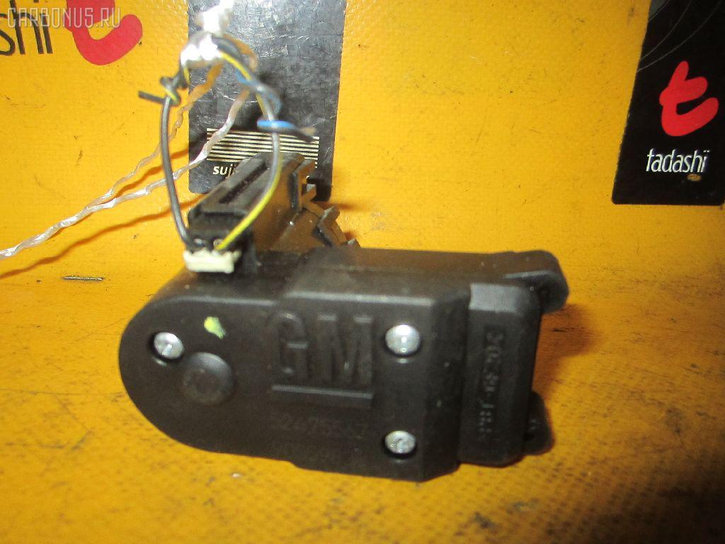 Клапан отопителя OPEL ASTRA G XK180 Фото 2
