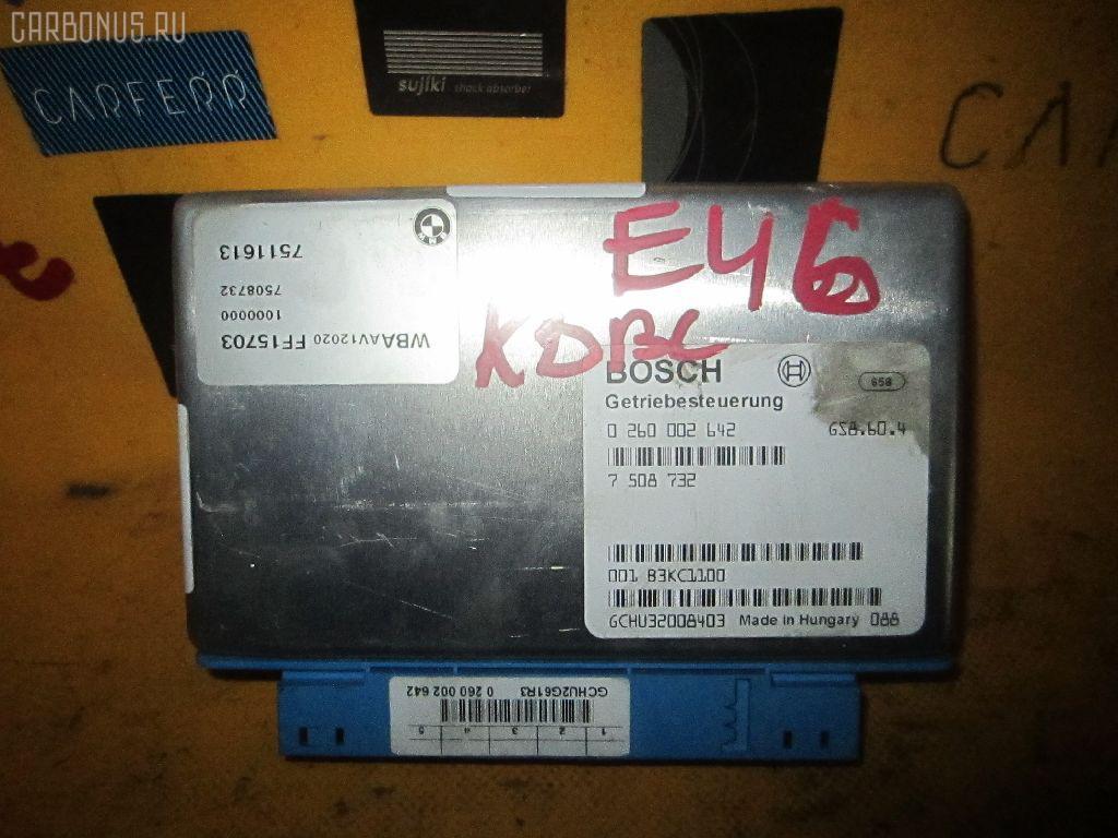 Блок управления АКПП BMW 3-SERIES E46-AV12 M54-226S1 Фото 3