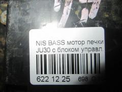 Мотор печки Nissan Фото 4