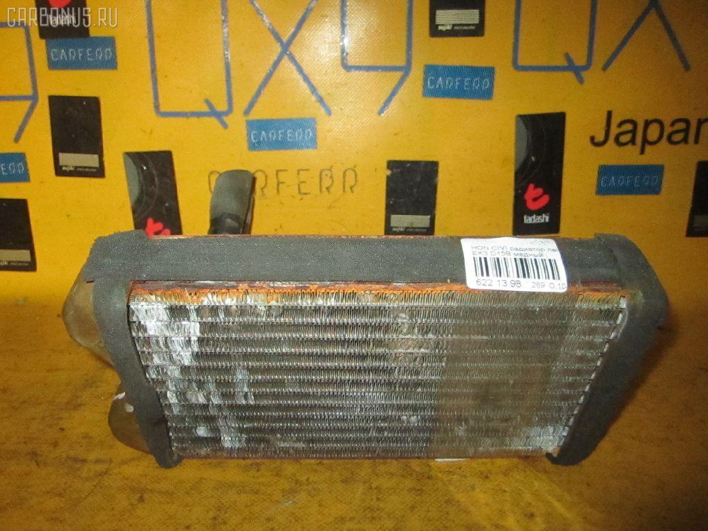 Радиатор печки HONDA CIVIC EK3 D15B. Фото 5