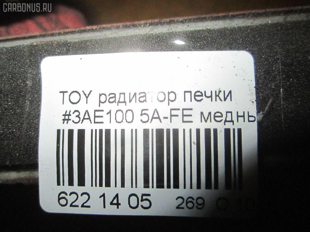 Радиатор печки TOYOTA AE100 5A-FE Фото 4