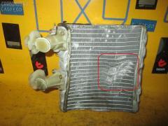 Радиатор печки NISSAN WINGROAD WFY11 QG15DE Фото 2