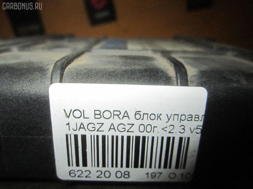 Блок управления АКПП VOLKSWAGEN BORA 1JAGZ AGZ Фото 4