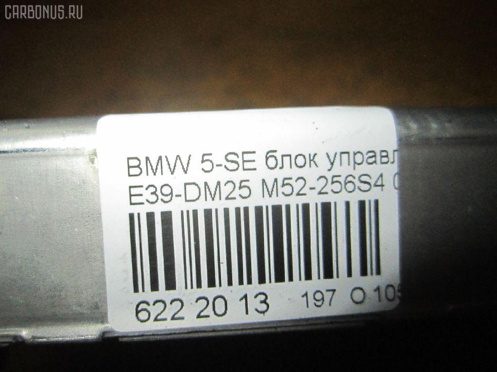 Блок управления АКПП BMW 5-SERIES E39-DM42 M52-256S4 Фото 4