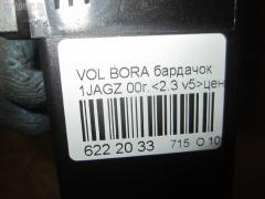 Бардачок Volkswagen Bora 1JAGZ Фото 3