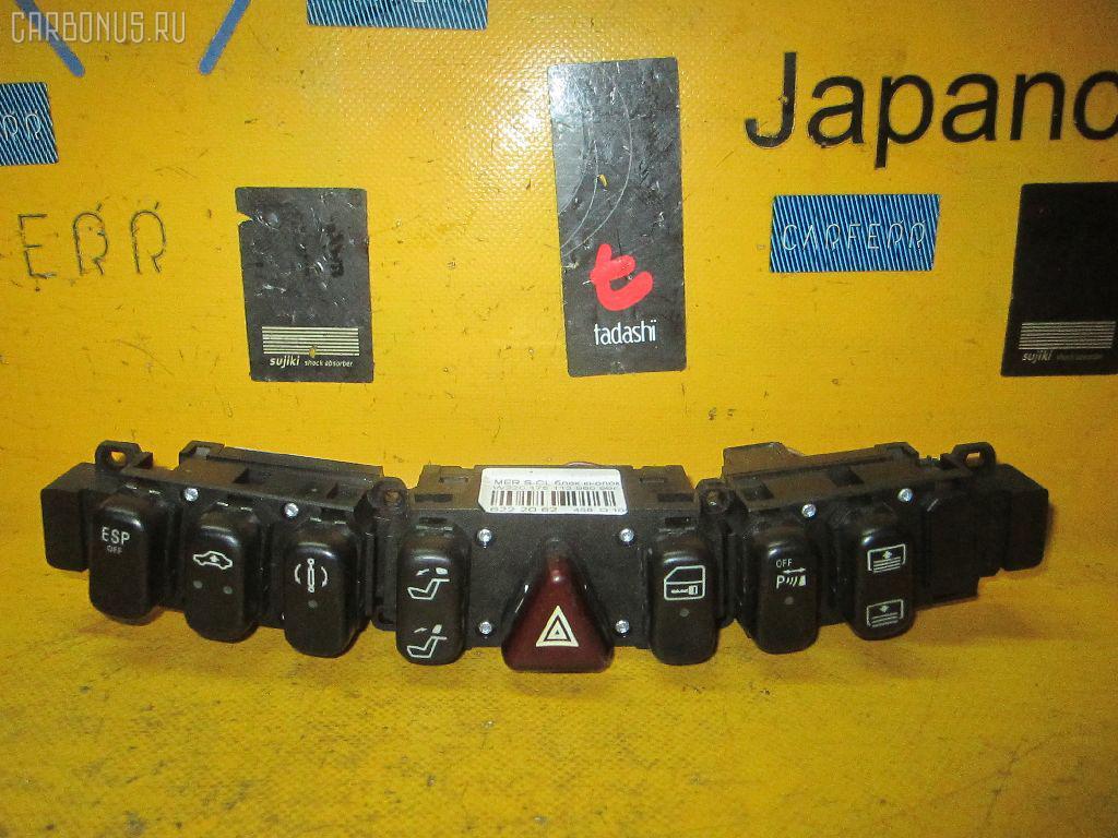 Блок кнопок MERCEDES-BENZ S-CLASS W220.175 Фото 1