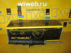 Стойка амортизатора TOYOTA JZX93 1JZ-GE SHINKAI 130051 Переднее Левое