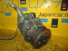 Компрессор кондиционера Honda Accord CF5 F20B Фото 1