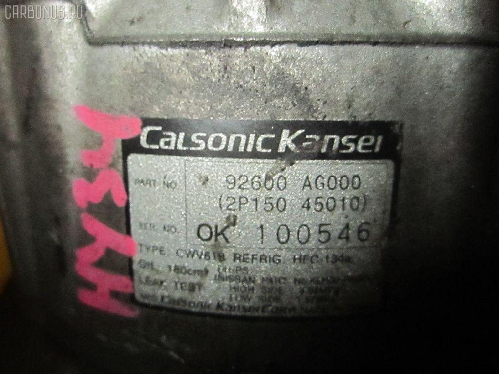 Компрессор кондиционера NISSAN CEDRIC HY34 VQ30DD Фото 1