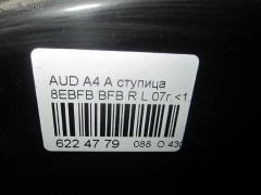 Ступица Audi A4 avant 8EBFB BFB Фото 3