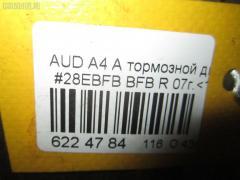 Тормозной диск Audi A4 avant 8EBFB BFB Фото 3