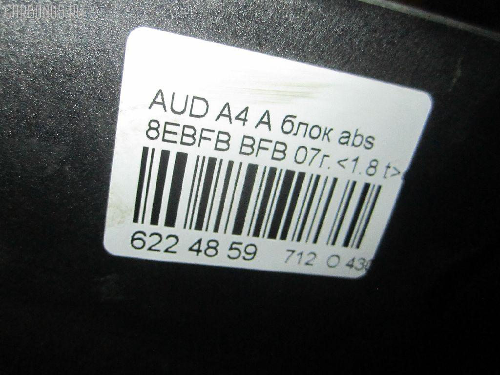 Блок ABS AUDI A4 AVANT 8EBFB BFB Фото 5