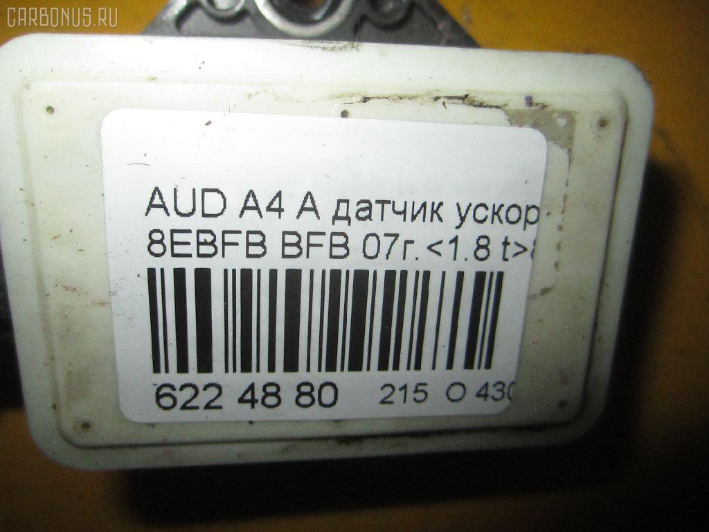 Датчик ускорения AUDI A4 AVANT 8EBFB BFB Фото 3