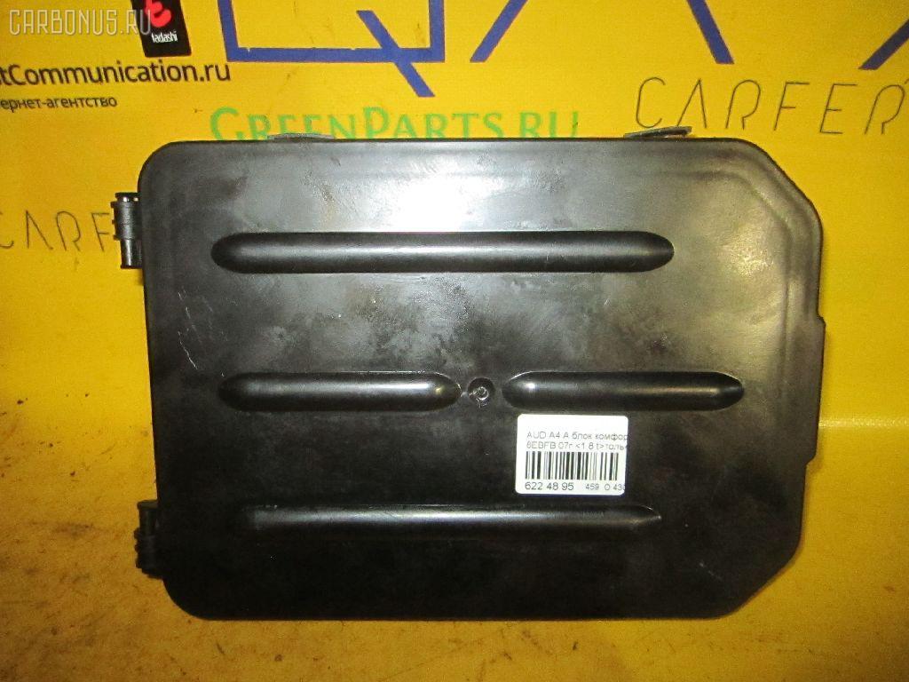 Блок комфорта AUDI A4 AVANT 8EBFB Фото 1