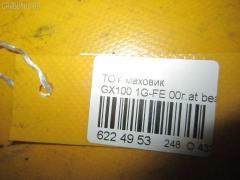 Маховик TOYOTA GX100 1G-FE Фото 3