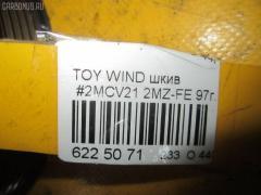 Шкив TOYOTA WINDOM MCV21 2MZ-FE Фото 5