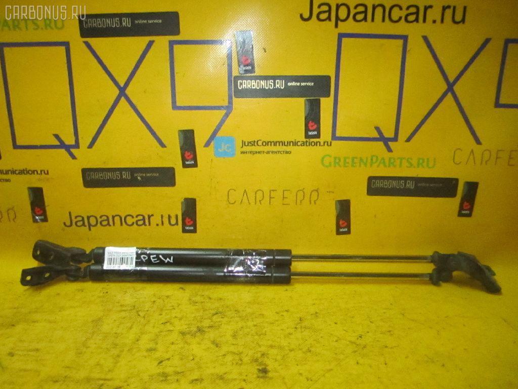 Амортизатор двери MAZDA PREMACY CPEW Фото 1