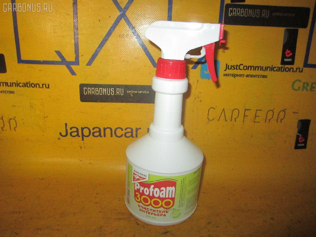 Автокосметика для салона PROFOAM 3000. Фото 9