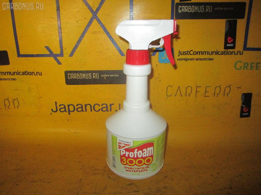 Автокосметика для салона PROFOAM 3000. Фото 10