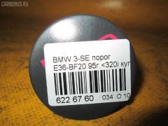 Заглушка поддомкратника BMW 3-SERIES E36-BF22 Фото 2