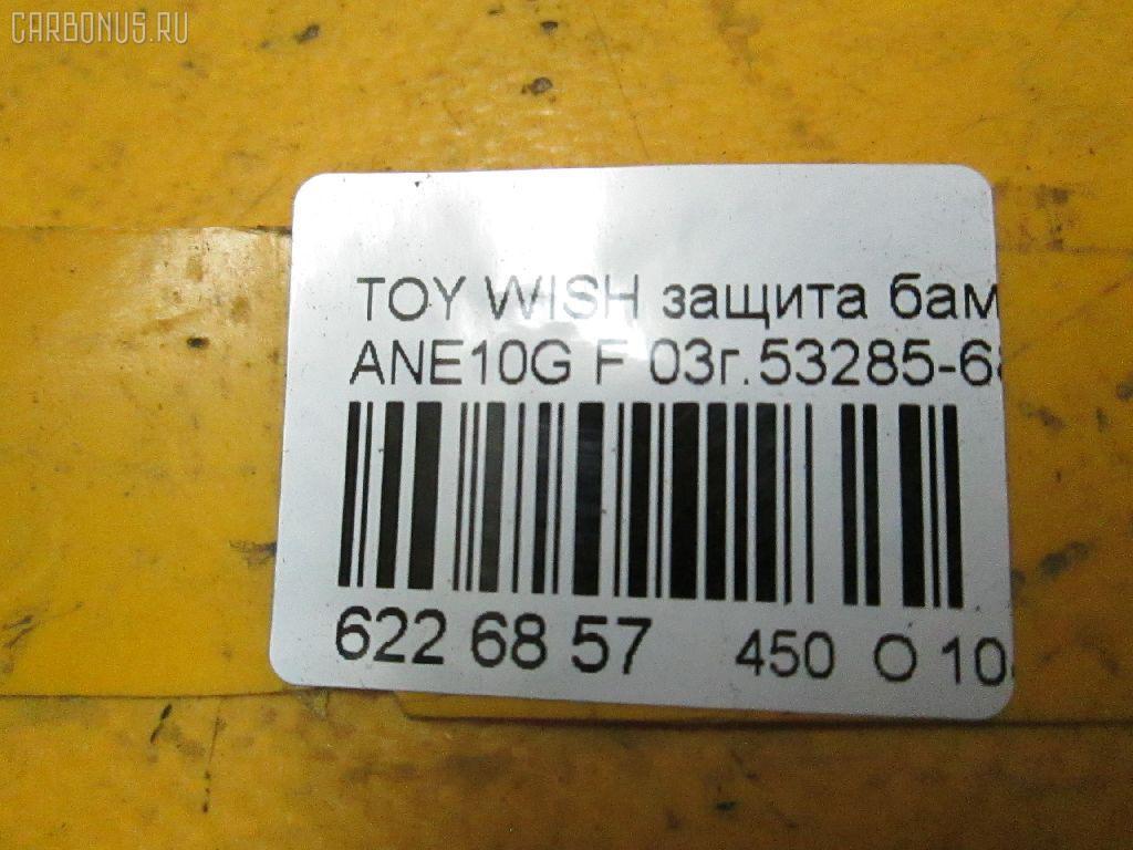 Защита бампера TOYOTA WISH ANE10G Фото 2