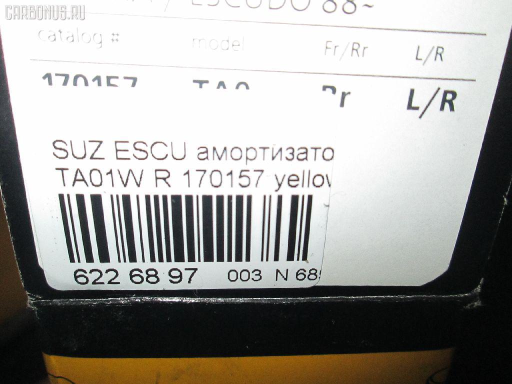 Амортизатор SUZUKI ESCUDO TA01W Фото 2