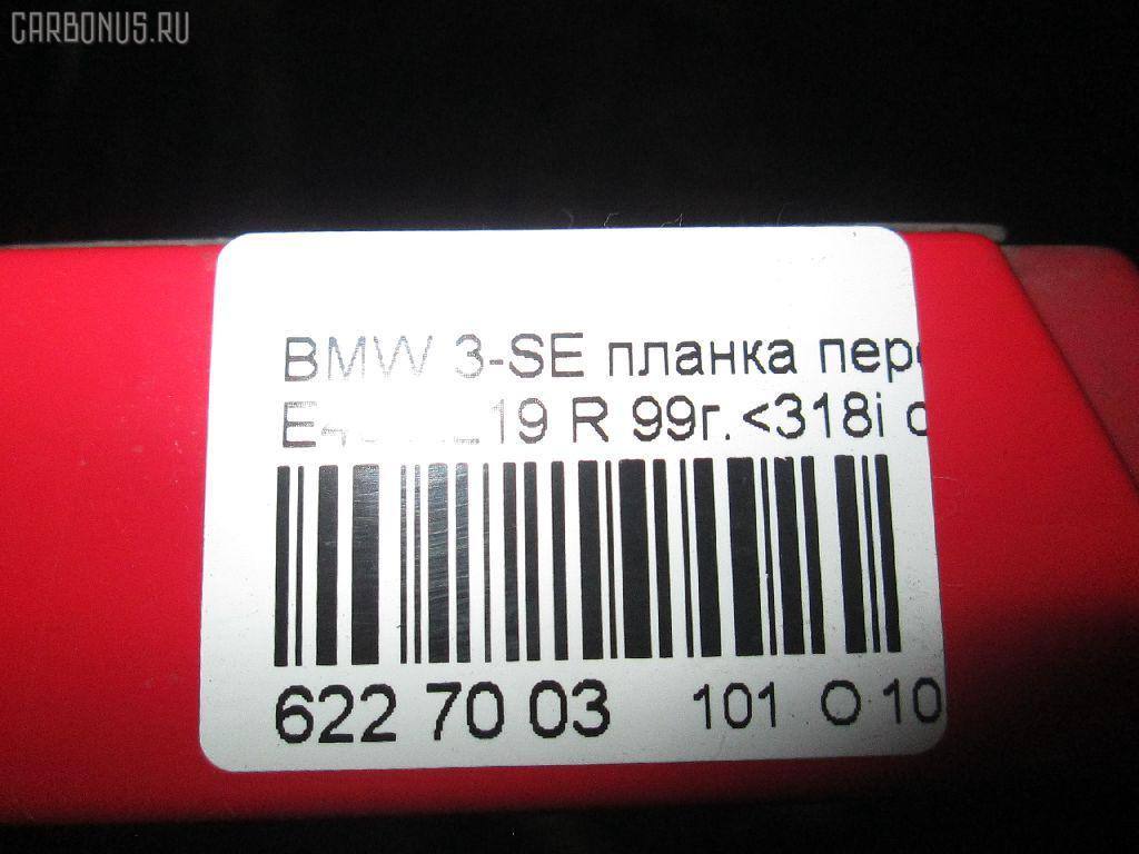 Планка передняя BMW 3-SERIES E46-AL32 Фото 3