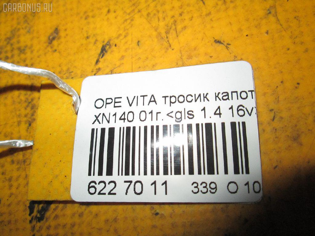 Тросик капота OPEL VITA W0L0XCF68 Фото 2