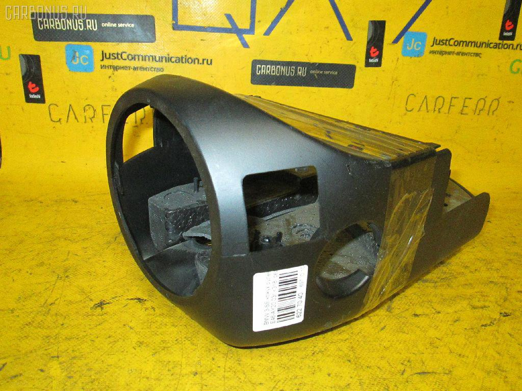 Кожух рулевой колонки BMW 3-SERIES E46-AZ72 Фото 1