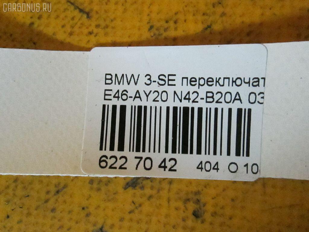 Переключатель стеклоочистителей BMW 3-SERIES E46-AZ72 Фото 3