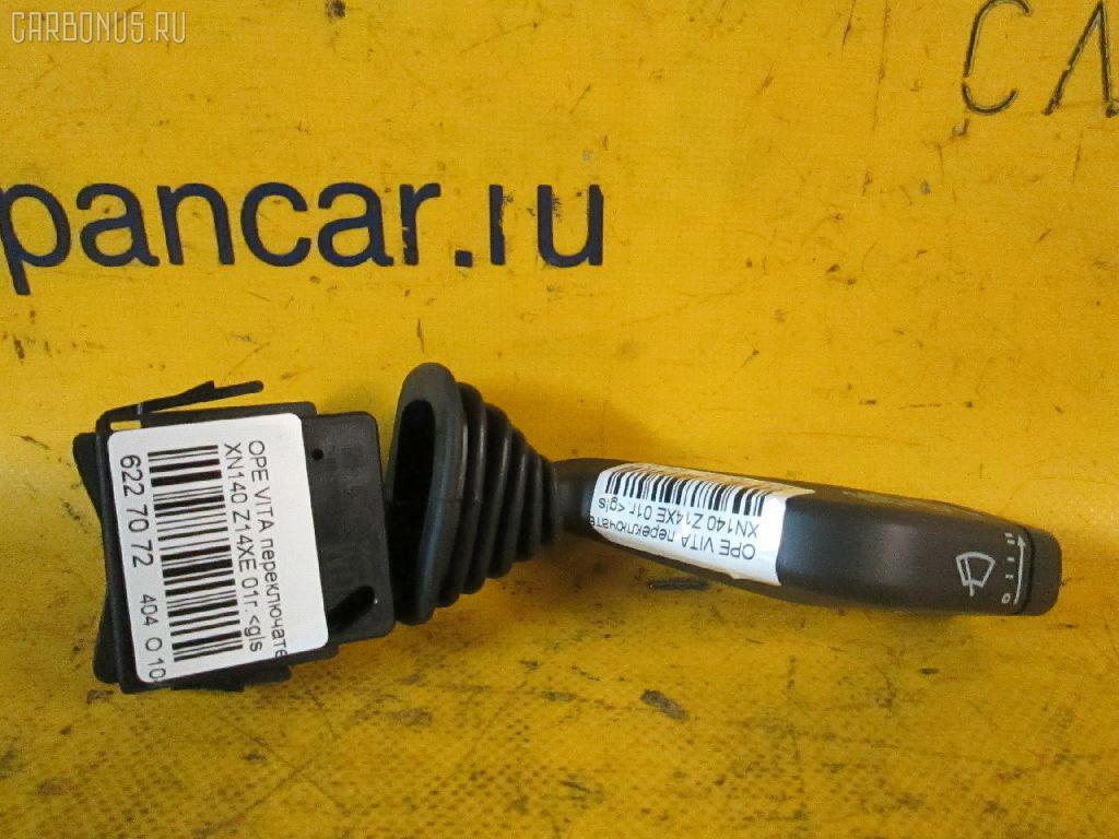 Переключатель стеклоочистителей Opel Vita W0L0XCF68 Z14XE Фото 1